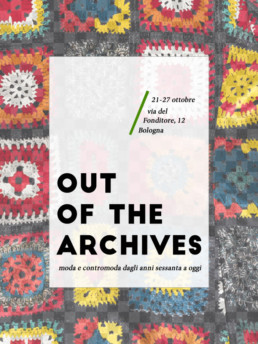 out_of_the_archives_exhibition